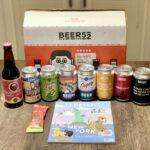 Beer52 Craft Beer Club Review